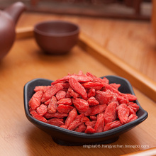 2017 Hot Sell Goji Berry